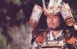 Foto Samurai